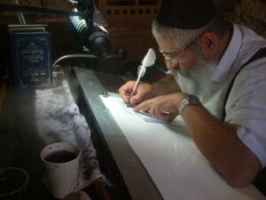Masada Scribe (4)